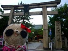 八坂神社でどーん!