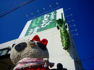 田丸屋工場見学