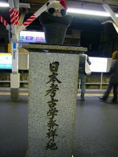 大森駅で発見した像