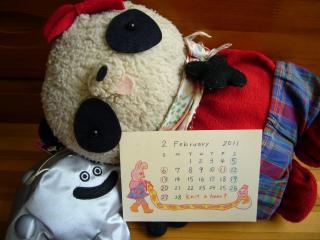 2月のカレンダー会