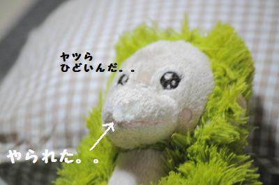 001_convert_20111029213720.jpg