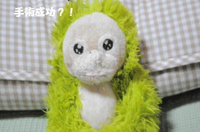 002_convert_20111030175542.jpg