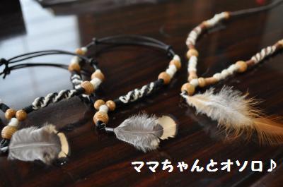 007_convert_20111015124318.jpg