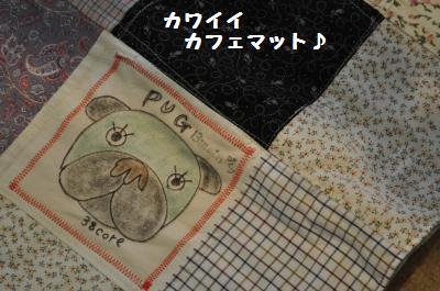 025_convert_20111230000525.jpg