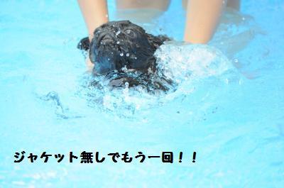 075_convert_20110816234927.jpg