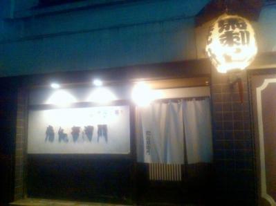 20110111_1.jpg