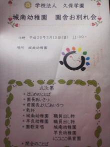 TS3R02720001_convert_20110215023826.jpg