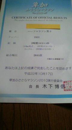P1000063[1]