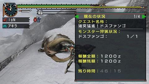 20100525000551.jpg