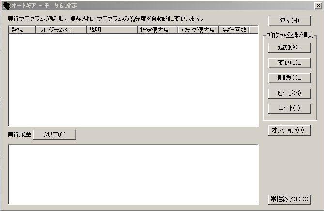 AutoGear.jpg