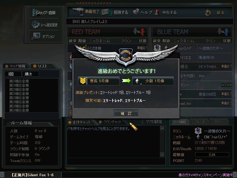 ScreenShot_162.jpg