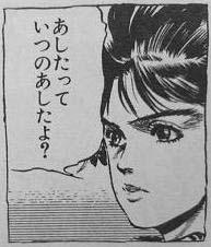 ポコ 姉ちゃん