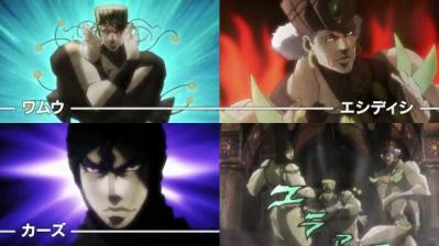 アニメ ジョジョ:柱の男