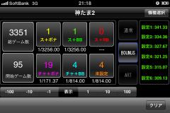 繧ケ繝ュ+458_convert_20110520224245
