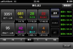 繧ケ繝ュ+459_convert_20110520225038