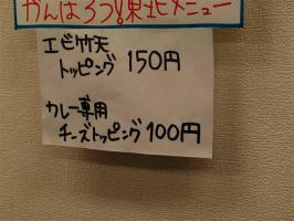 P8207031_R.jpg