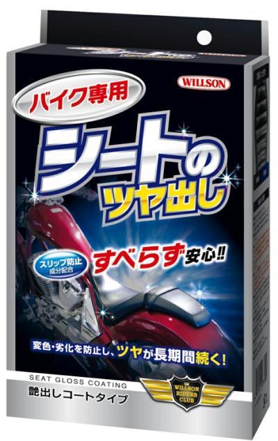 02074_convert_20110305142248.jpg