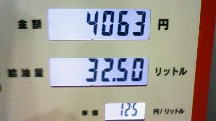 201007082114000.jpg