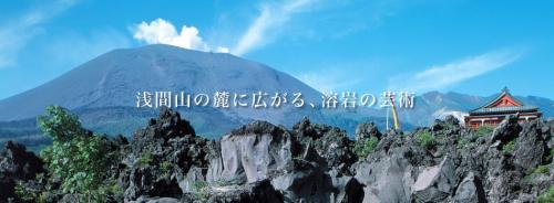 鬯シ謚シ縺怜・縺誉convert_20101006175707
