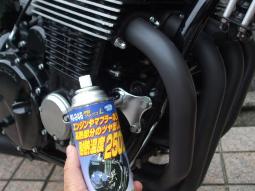 DSCF3450_convert_20120808140013.jpg