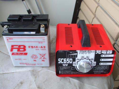 DSCF3459_convert_20120808140311.jpg