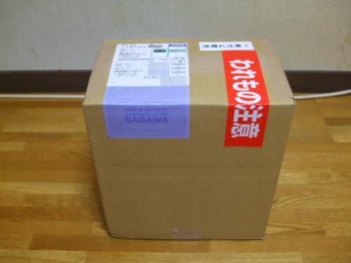 DSCF3715_convert_20121017175552.jpg