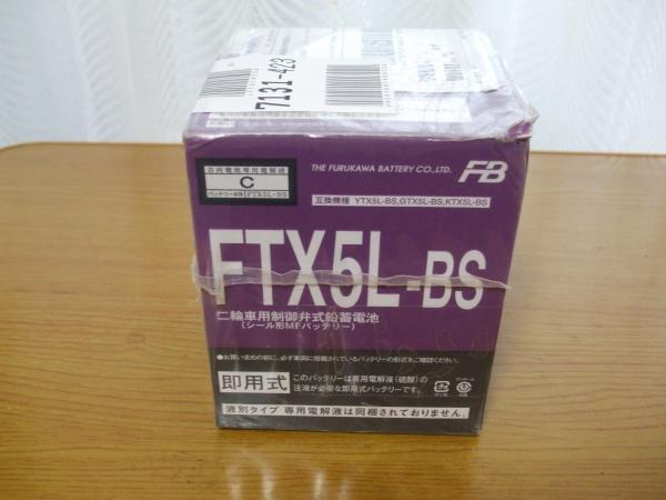 DSCF4078_convert_20130109180554.jpg