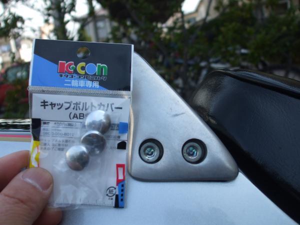 DSCF4181_convert_20130202143843.jpg