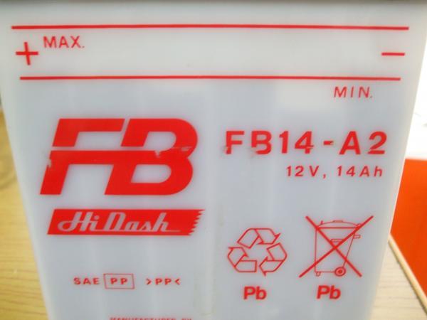 DSCF4899_convert_20130916175007.jpg