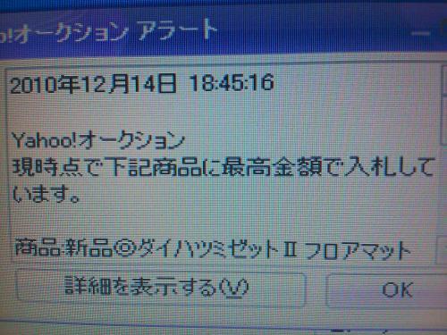 SN3N0117_convert_20101214185111.jpg