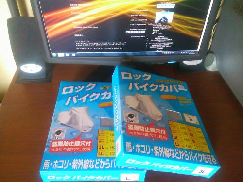 SN3N1277_convert_20120807153858.jpg