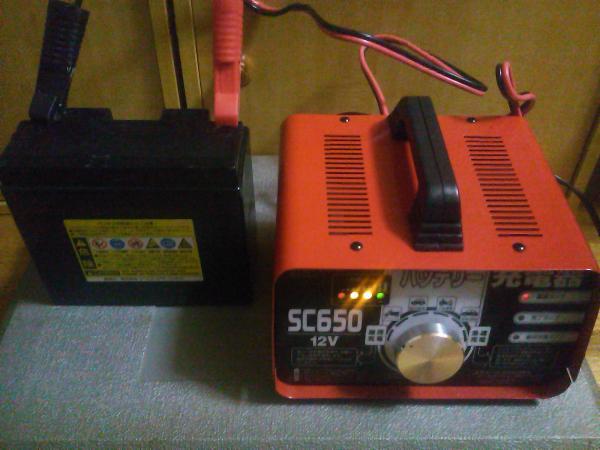 SN3N1580_convert_20130128192427.jpg