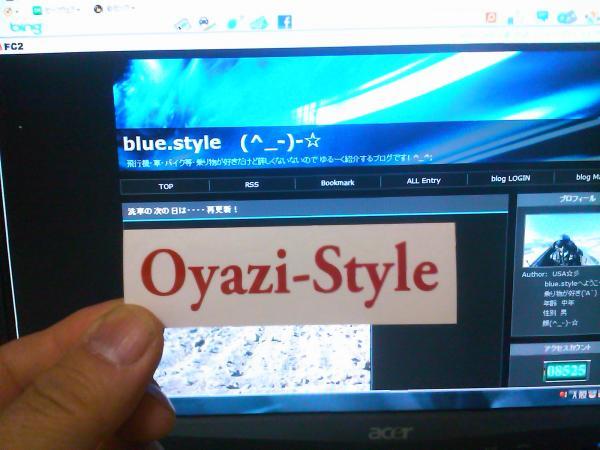 SN3N1622_convert_20130224184533.jpg
