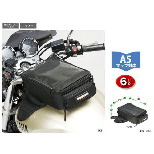 garager30_tankbag-gw-17914_convert_20110308202551.jpg