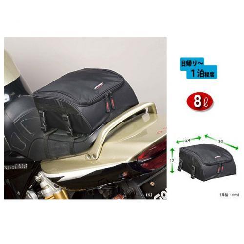 garager30_touringbag-gw-gsm17003_convert_20110308200831.jpg