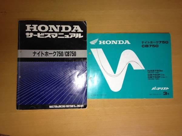 yukina1326-img600x450-1362892224xnicn332001_convert_20130314185749.jpg