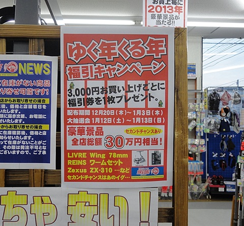 blog20121220.jpg