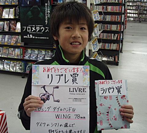 blog2013011302.jpg