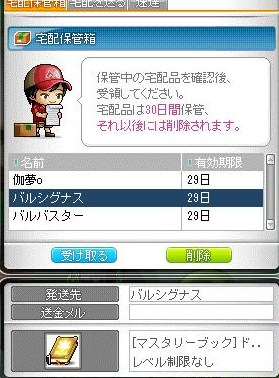 Maple110921_140802.jpg
