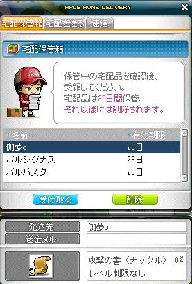 Maple110921_140805.jpg