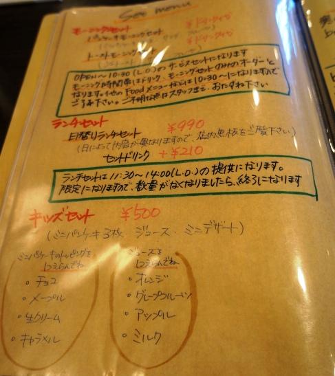 007_20121213173644.jpg