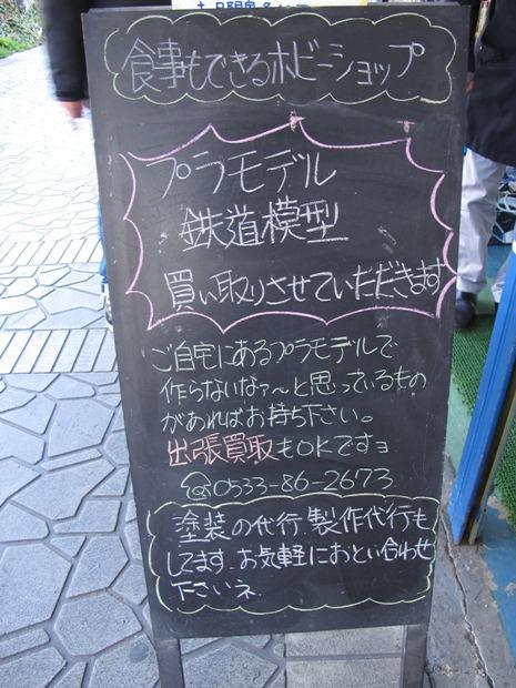 092_20130411200505.jpg