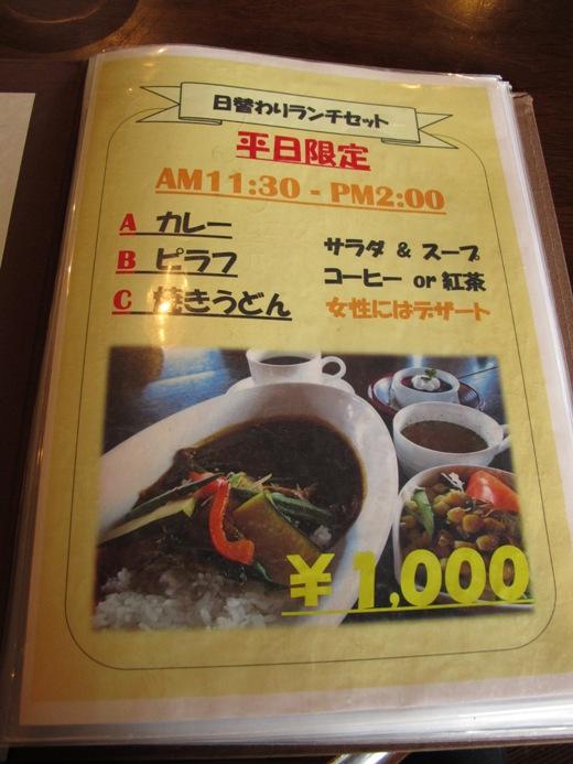 120_20130809213535cc9.jpg