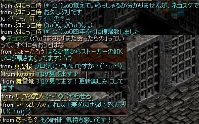 tensei11.jpg