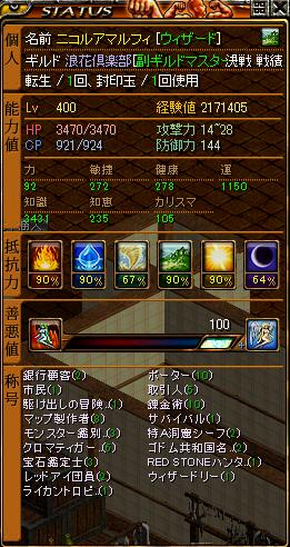 tensei12.jpg