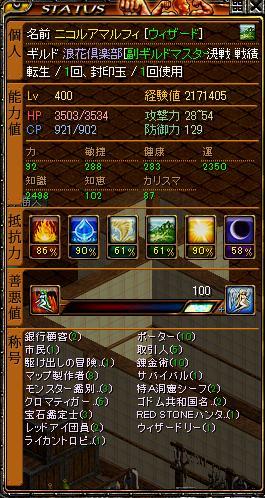 tensei13.jpg