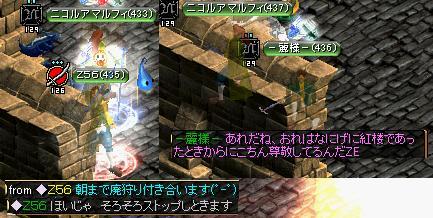 tensei14.jpg