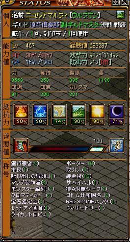 tensei19.jpg