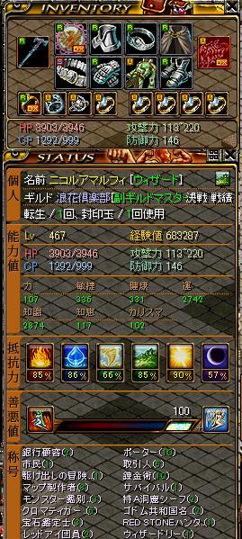 tensei22.jpg