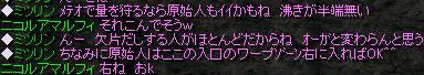 tensei24.jpg